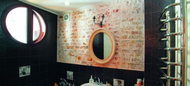 Стены в ванной из кирпича – как обыграть модный тренд в интерьере?
