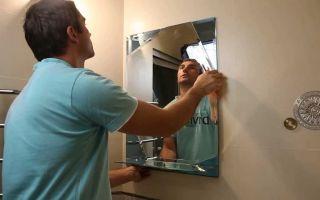 Как правильно приклеить зеркало к стене в ванной