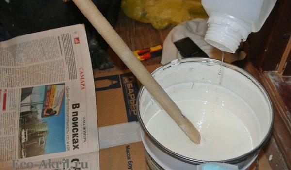 Смешивание краски