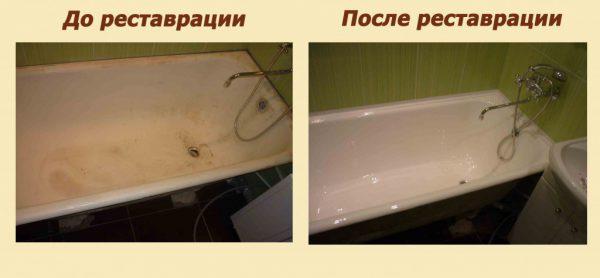 Сравнение до и после реставрации