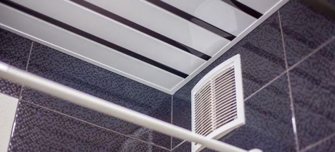 Вентиляция в ванной и туалете – виды и требования