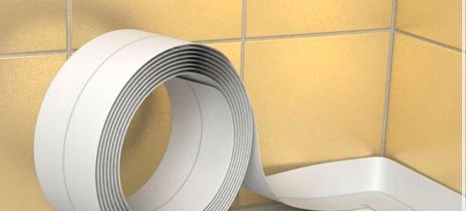 Бордюрная лента для ванны – герметизируем швы легко!